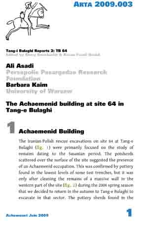 The Achaemenid building at site 64 in Tang-e Bulaghi